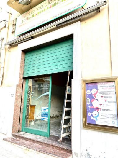 Negozio in Vendita a Reggio di Calabria