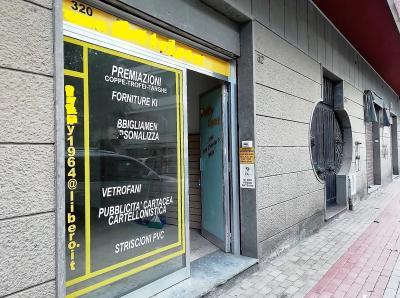 Locale commerciale in Vendita a Civitavecchia